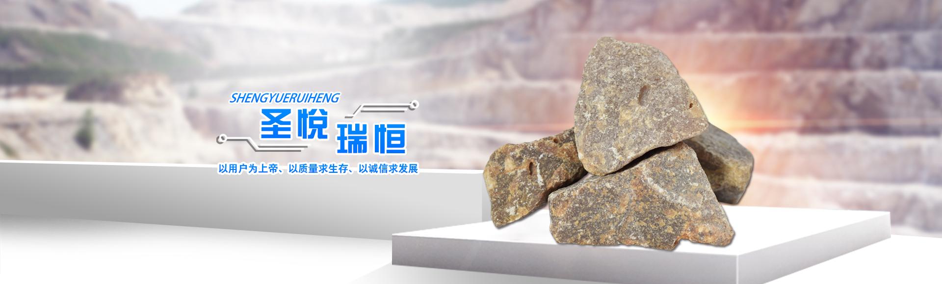 鞍山滑石粉